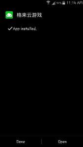 xbox emulator android