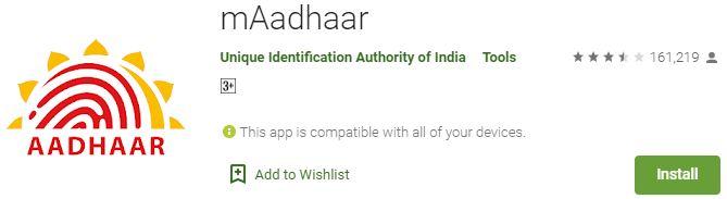 Download mAadhaar For Windows