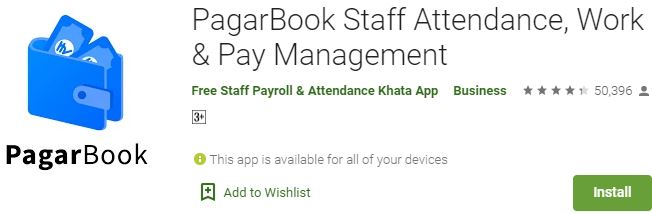 Download PagarBook For Windows